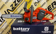 husqvarna-battery-categorie