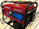 generatore-di-corrente-monofase-airmec-lc-5000i-inverter-thumb